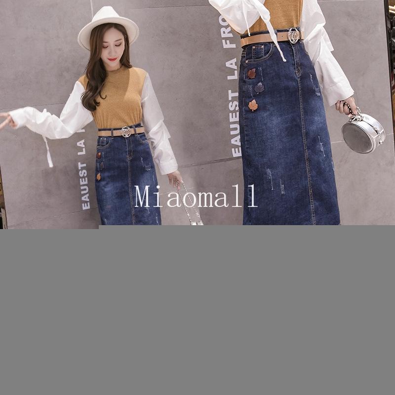 Chân Váy Denim Chữ A Với Chất Liệu Da Pu Xinh Xắn Theo Phong Cách Hàn Quốc Dành Cho Nữ