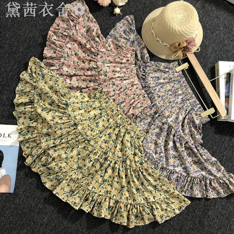 Chân Váy Lưng Cao Họa Tiết Hoa Cúc Thời Trang Mùa Hè 2020 Cho Nữ