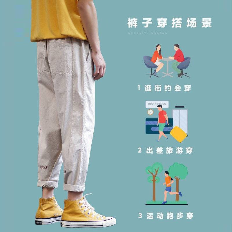 quần jeans nam thời trang năng động