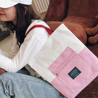 Urban Leisure Korean Style Simple Versatile Fashionable Lovely Solid Color Matching Color Versatile Large Capacity Shoulder Belt Canvas Women's Student Messenger Bag