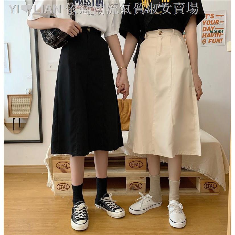Chân Váy Dài Cỡ Lớn Kiểu Retro Cá Tính Cho Nữ