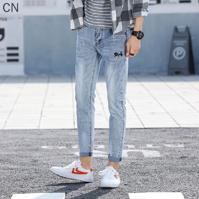Quần jeans dáng ôm trẻ trung năng động thời trang cho nam giới