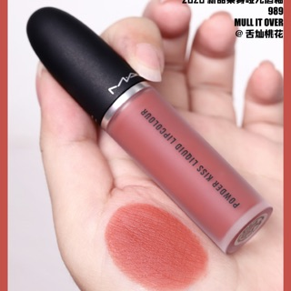 Hình ảnh SON MAC POWDER KISS LIQUID - 989 MULL IT OVER ️ AUTH ️ FREESHIP