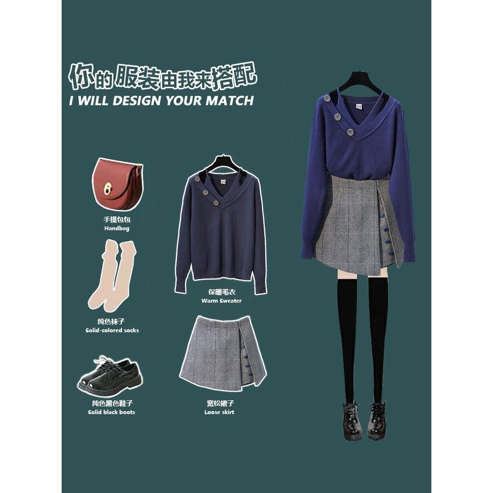 Bộ Áo Sweater + Chân Váy Len Xinh Xắn Dành Cho Nữ