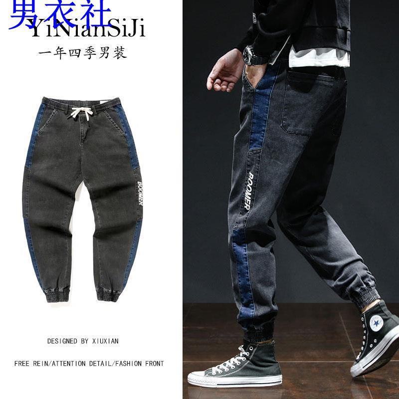 Quần Jeans Form Rộng Lưng Thun Thời Trang Cho Nam