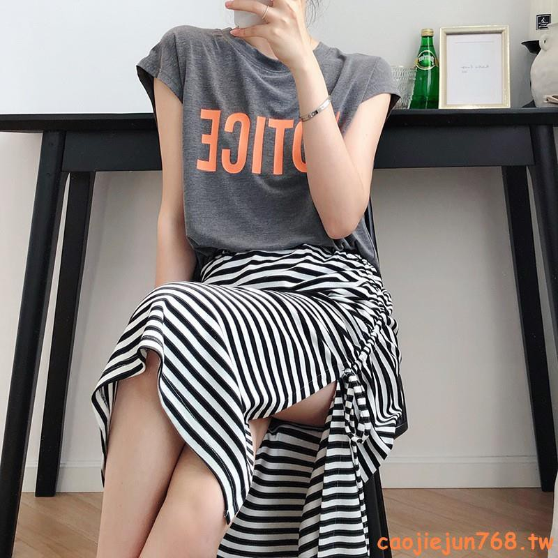 Set Áo Thun Ngắn Tay + Chân Váy Xẻ Tà Thời Trang Dành Cho Nữ