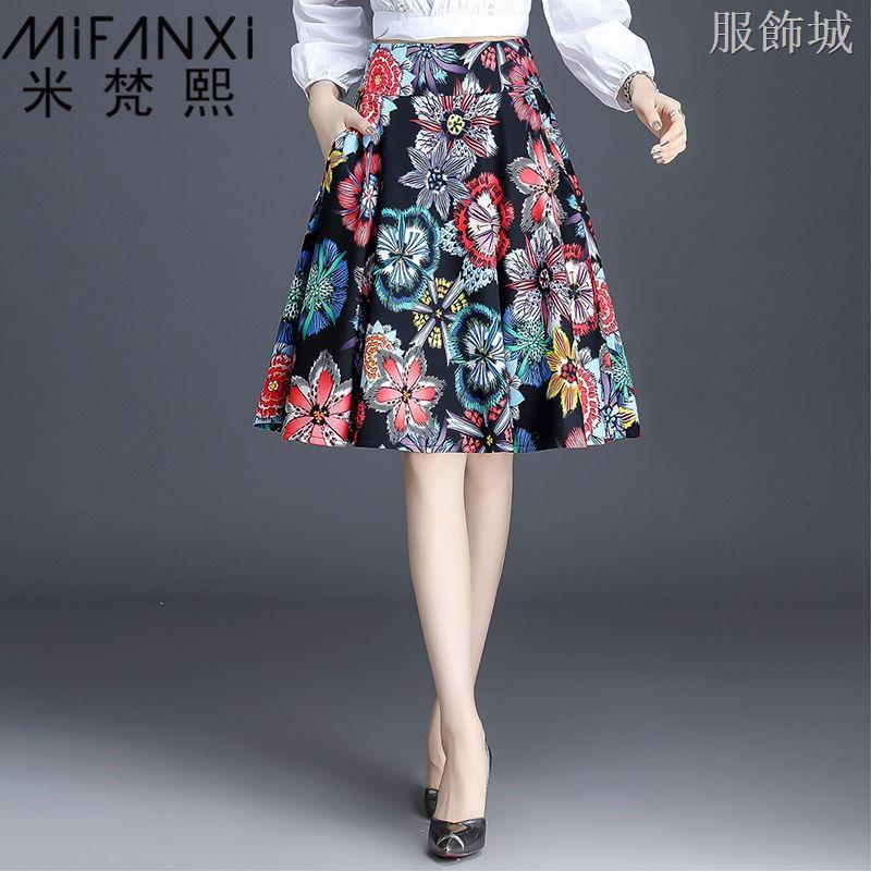 Chân Váy Dài Xếp Ly Lưng Cao Thời Trang 2020 Cho Nữ