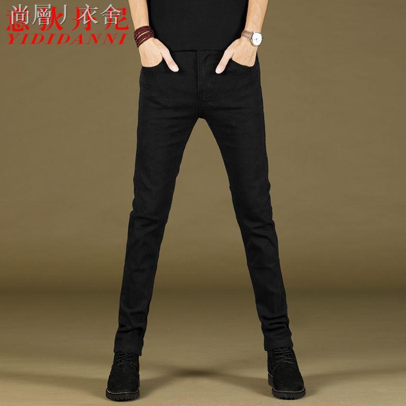 Quần jeans chất liệu co giãn thời trang mùa thu cho nam