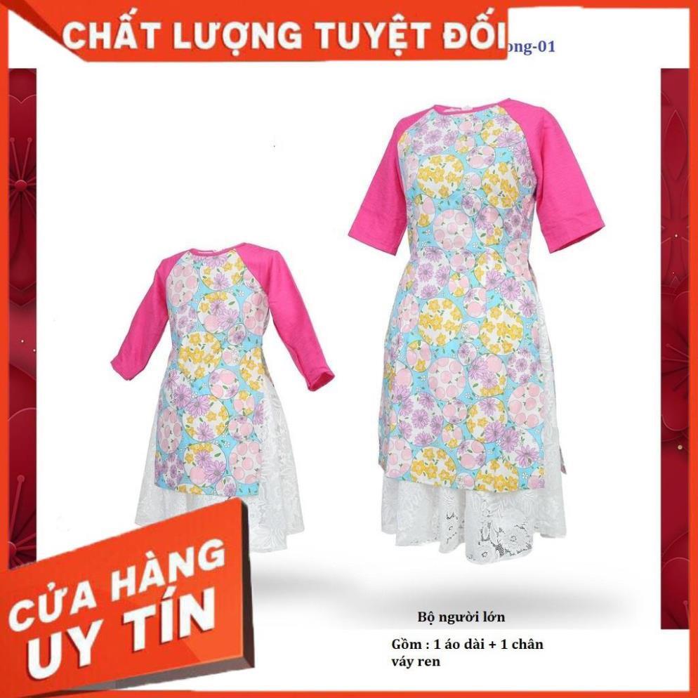 [Free Ship] Bộ váy áo dài cách tân cho người lớn vải Hàn Quốc thô cotton và đũi taffta