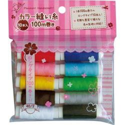 Set 10 cuộn chỉ màu sắc (mẫu 2) hàng nhập Nhật Bản