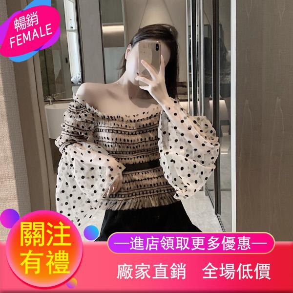 Set Áo Trễ Vai Và Chân Váy Chấm Bi Thời Trang Hè 2020 Cho Nữ