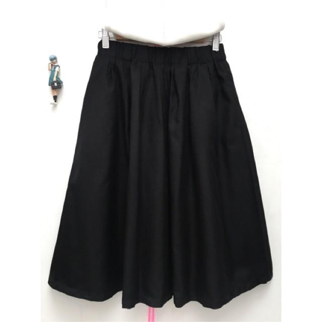 Chân váy midi kaki Nhật đẹp