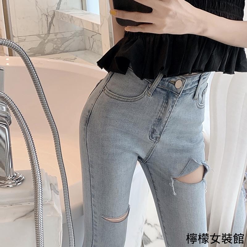 Quần Jean Rách Lưng Cao Thời Trang Hàn Quốc Cho Nữ