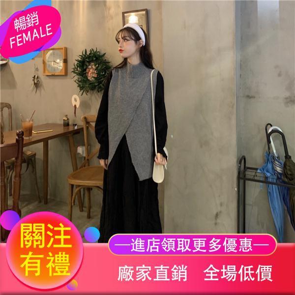 Bộ Áo Dệt Kim Sát Nách Phối Chân Váy Dài Thời Trang Mùa Thu Cho Nữ