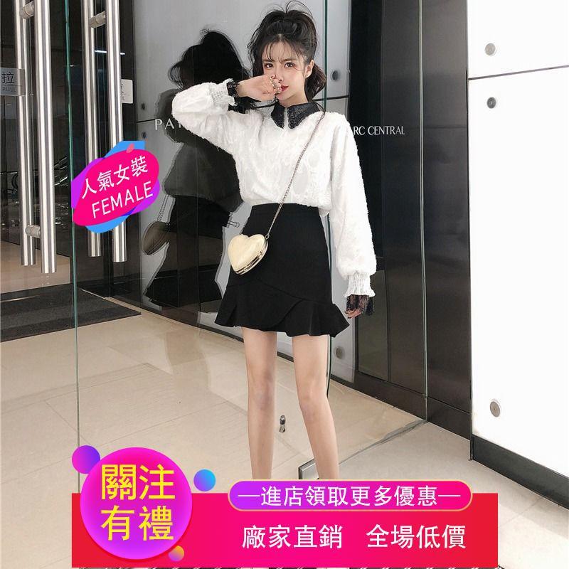 Set Áo Dài Tay Và Chân Váy Đuôi Cá Phong Cách Trẻ Trung Dành Cho Nữ
