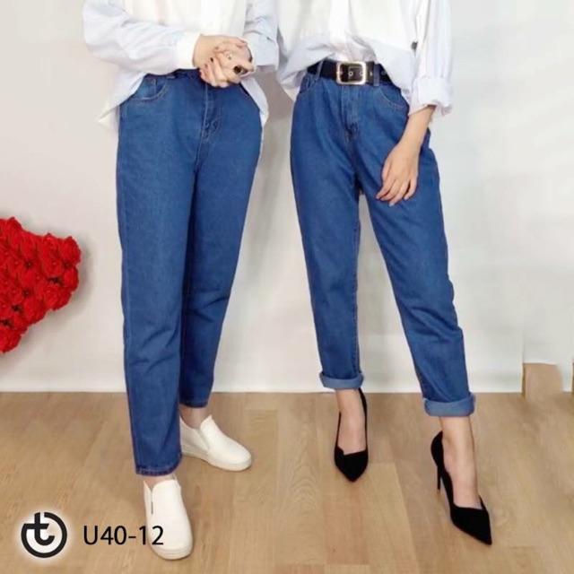 Quần Jeans trendy