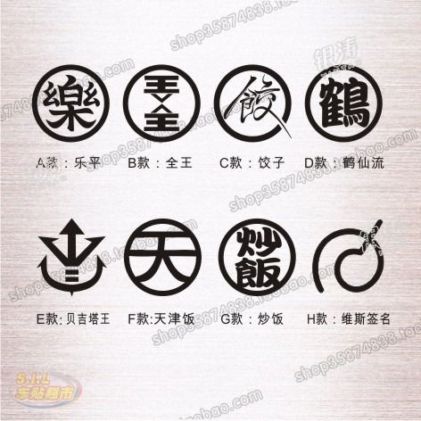 Hình ảnh Car decoration stickers Personalized reflective car stickers Dragon Ball Dragon Ball Super Various font size Daquan Wang