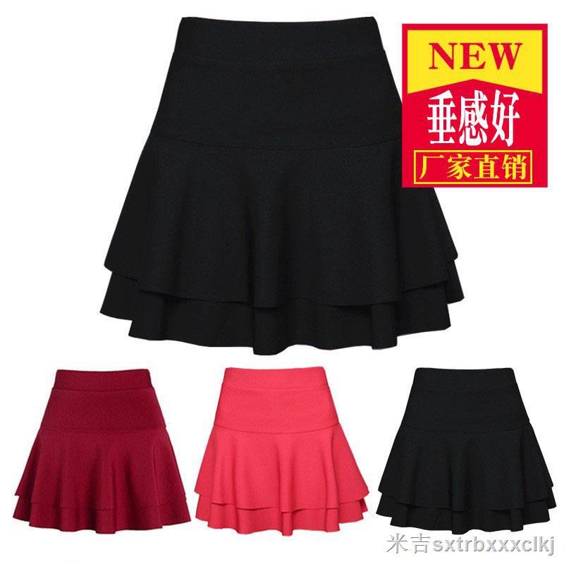 Chân Váy Dài Dáng Xòe Thời Trang Xuân Hè 2020 Cho Nữ