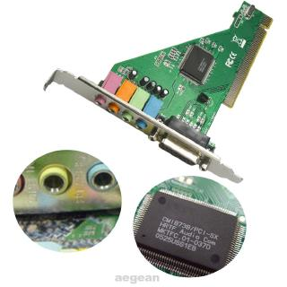 4.1CH CMI8738 Chipset Desktop PC Electronic HIFI Internal Stereo Sound With Driver CD Audio Card