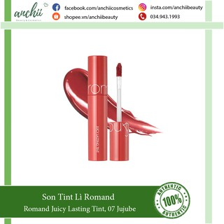 Son Tint Lì Romand - Juicy Lasting Tint (bill Hàn)