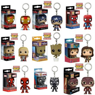 [SALE SỐC] Móc Khóa Funko Pop Keychain Iron Man Spider-Man Thor Hulk Captain Black Panther Wonder Woman