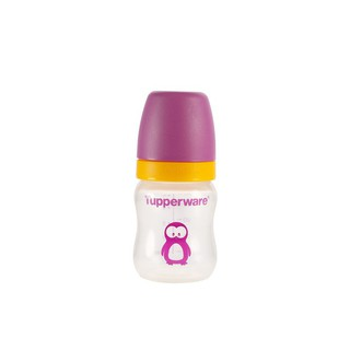 Bình Baby Bottle Penguin 5 Oz