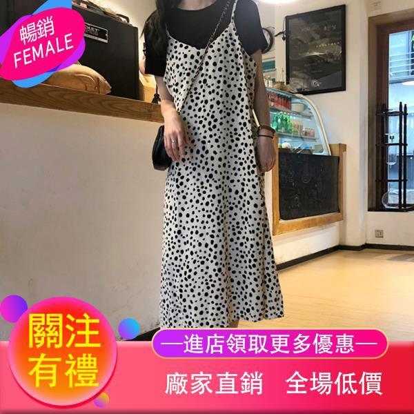Set Áo Thun Tay Ngắn Phối Chân Váy Họa Tiết Da Báo Thời Trang Cho Nữ
