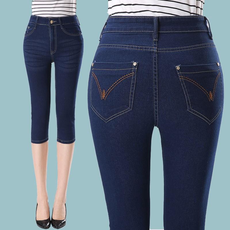 Quần jeans lửng lưng cao co giãn thời trang mùa hè cho nữ
