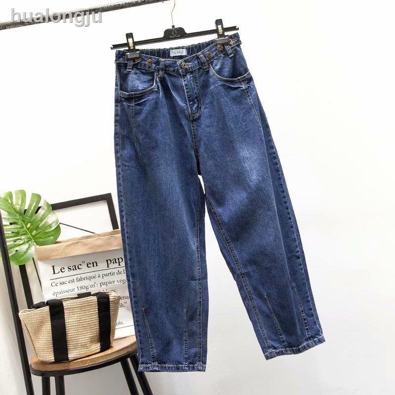 Quần Jeans Dài Kiểu Dáng Trẻ Trung Có Size Lớn Cho Nữ