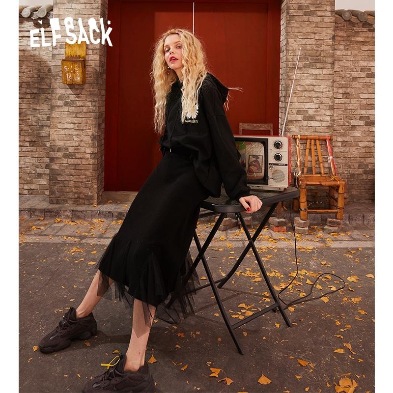 Chân Váy Dài Chữ A Phối Lưới Lệch Tà Thời Trang 2020 Cho Nữ