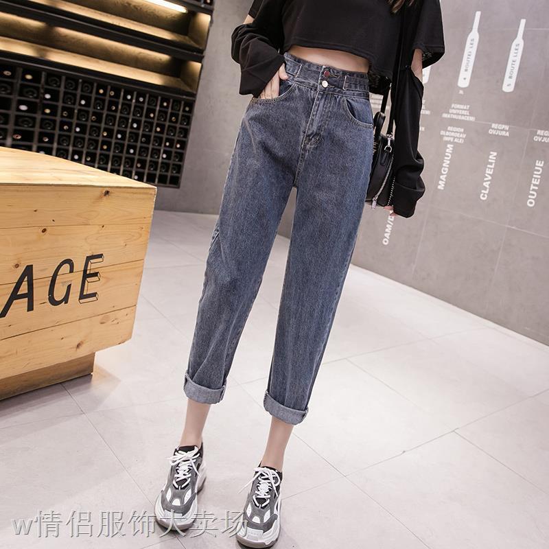 Quần Jeans Lưng Cao Phong Cách Hàn Quốc Thời Trang Cho Nữ