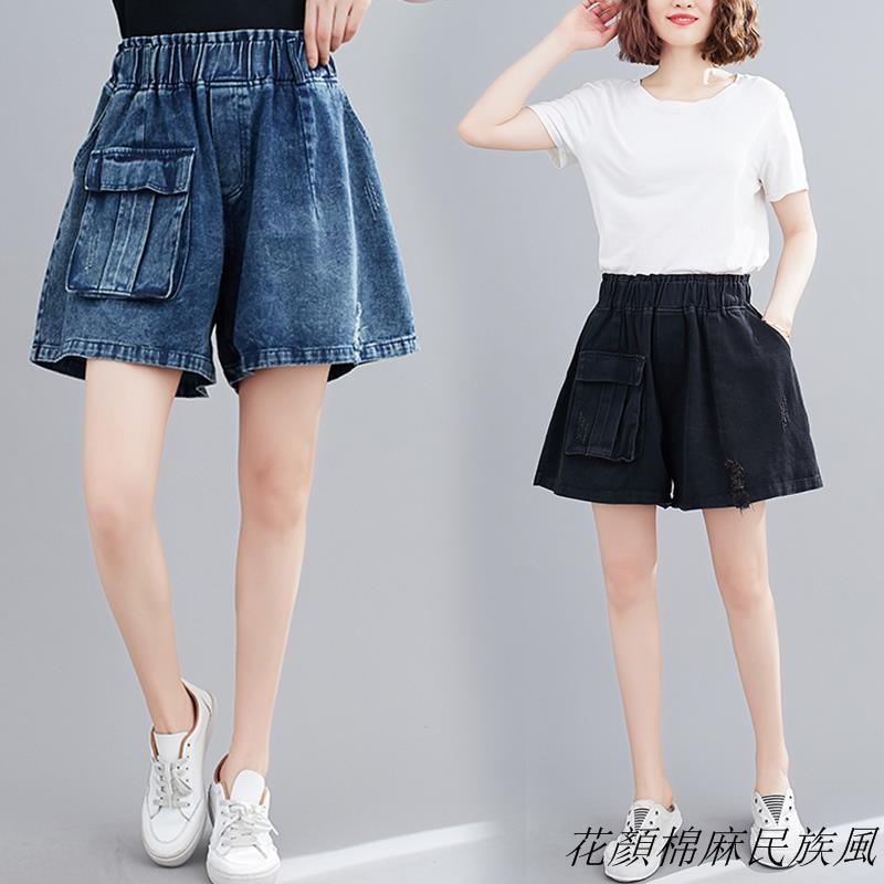 Quần Jeans Nữ Lưng Thun Ống Rộng Phối Túi Thời Trang