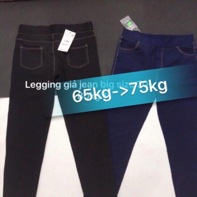 BIG SIZE LEGGING GIẢ JEAN'S ( 65kg -> 75kg)