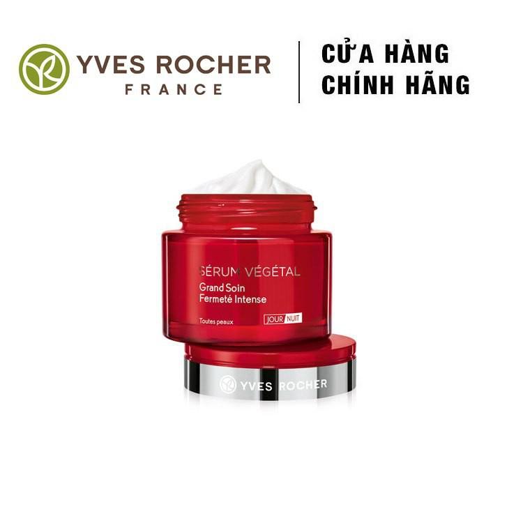 Kem Dưỡng Chống Lão Hóa Và Săn Chắc Da Yves Rocher Wrinkes & Firmness Intense Firming Care 75ml