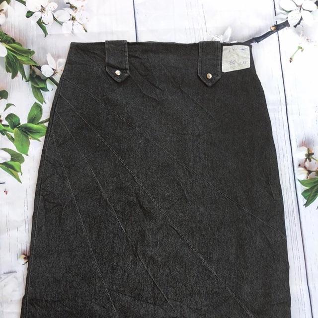Chân váy jean 221