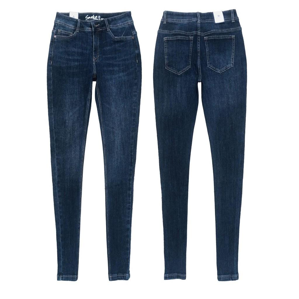 Quần Jean nữ skinny cạp cao 718-2