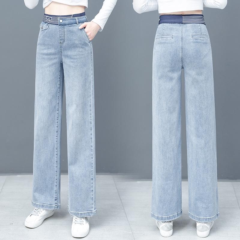 Quần Jeans Nữ Ống Rộng 2020 Thời Trang