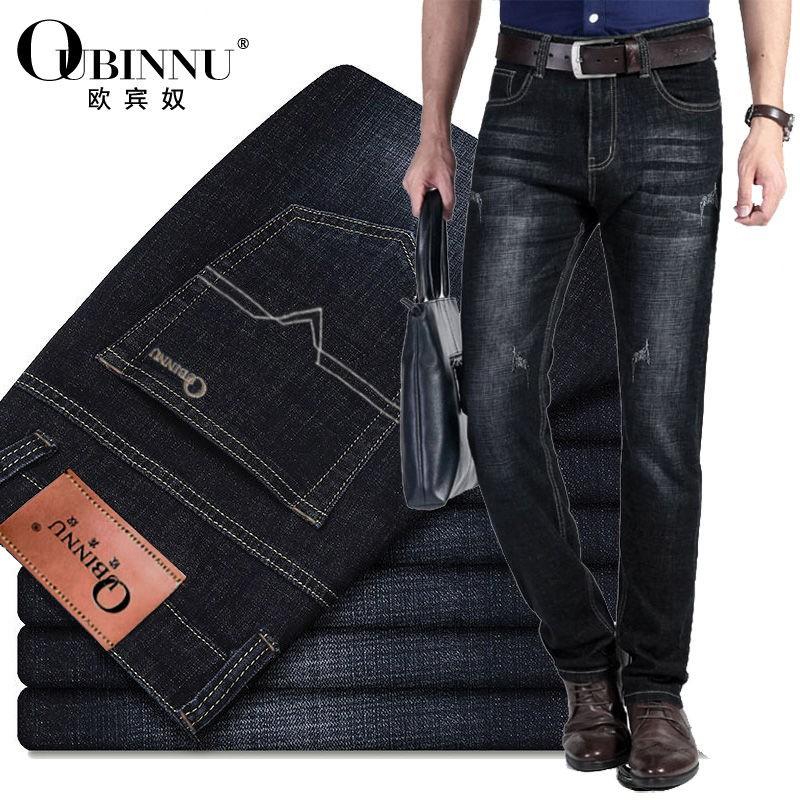 Quần Jeans Nữ Dài Lưng Cao Thời Trang Hàn