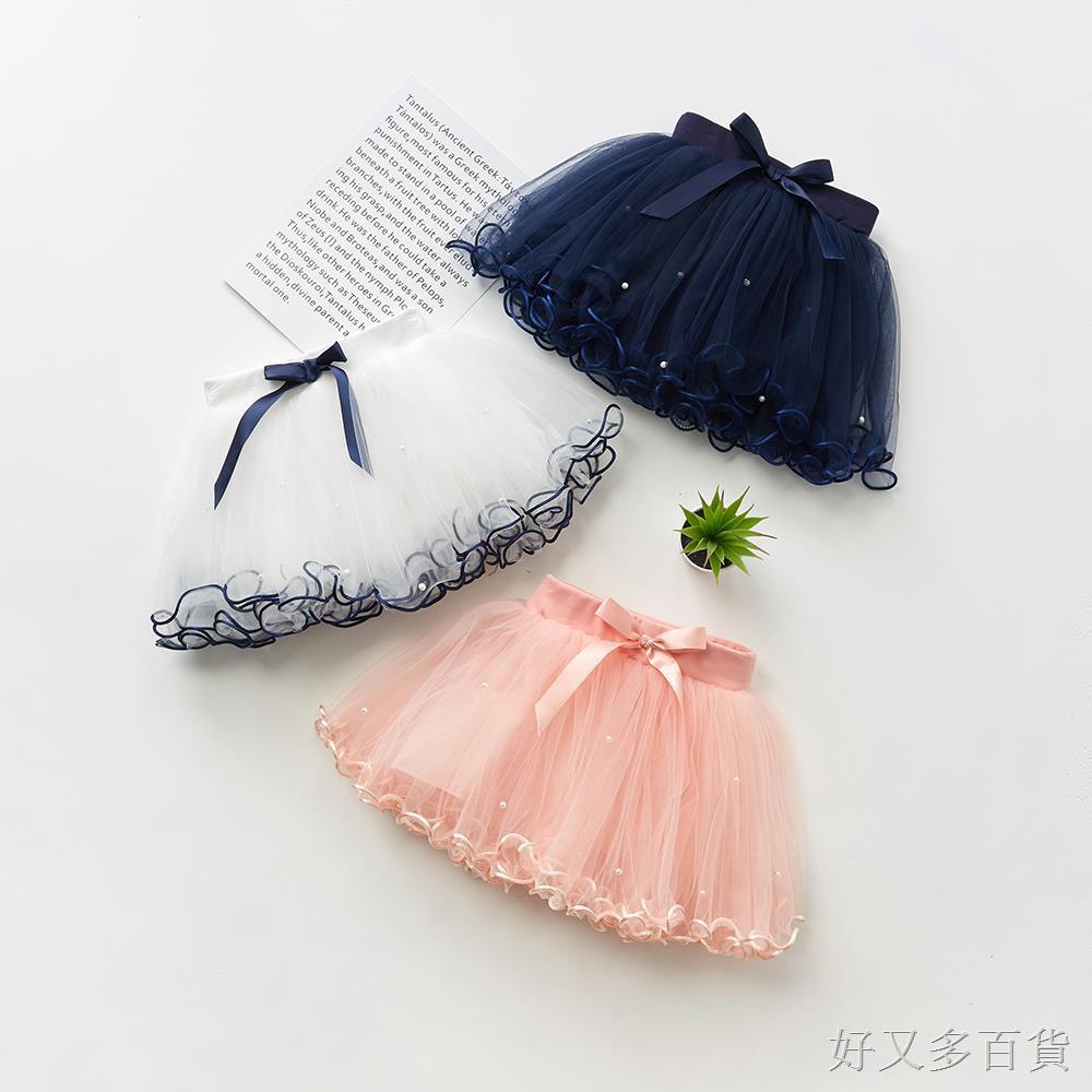 Chân Váy Thời Trang Xinh Xắn Cho Bé Gái