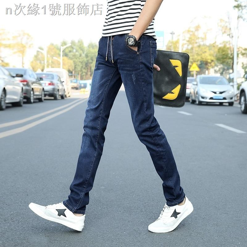 Quần Jeans Lưng Thun Thời Trang Cho Nam