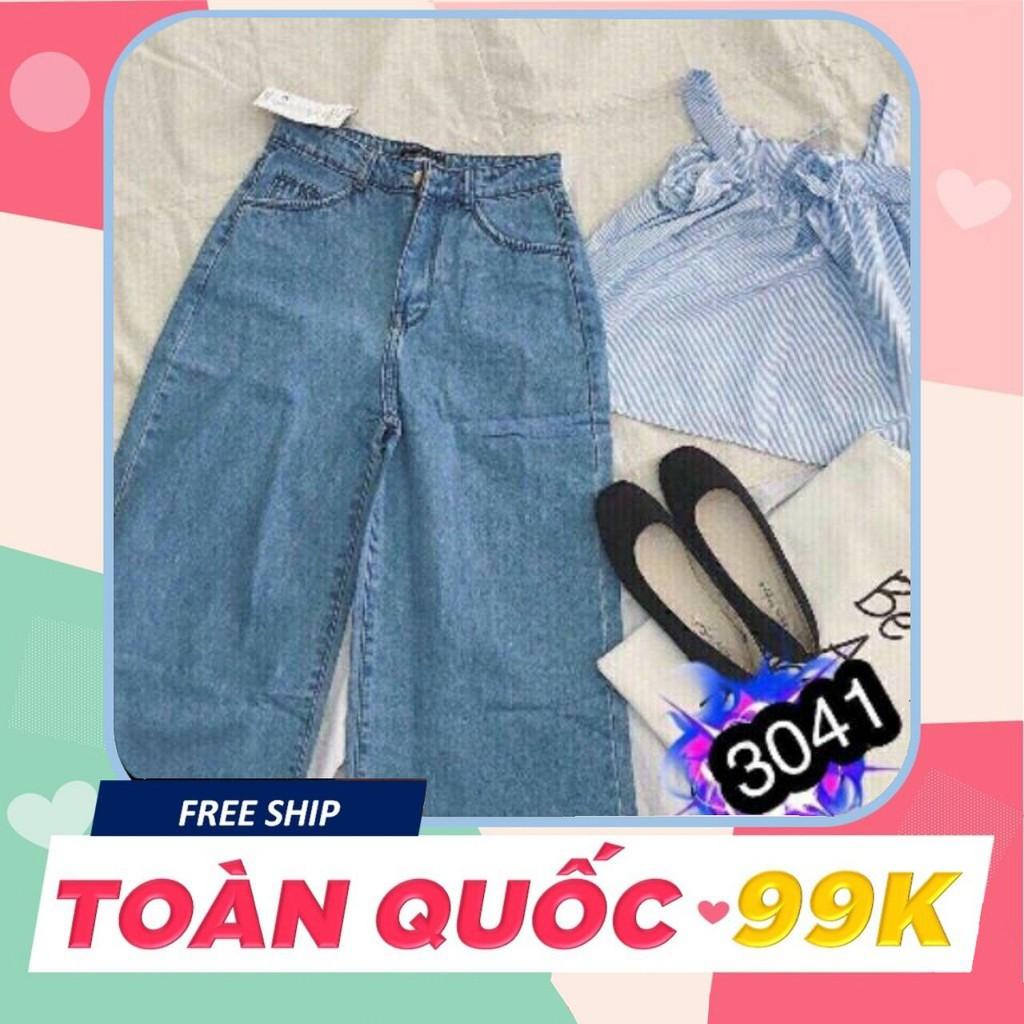 [FREESHIP 150K] Quần Jeans Nữ Ống Rộng Cao Cấp OHS3041