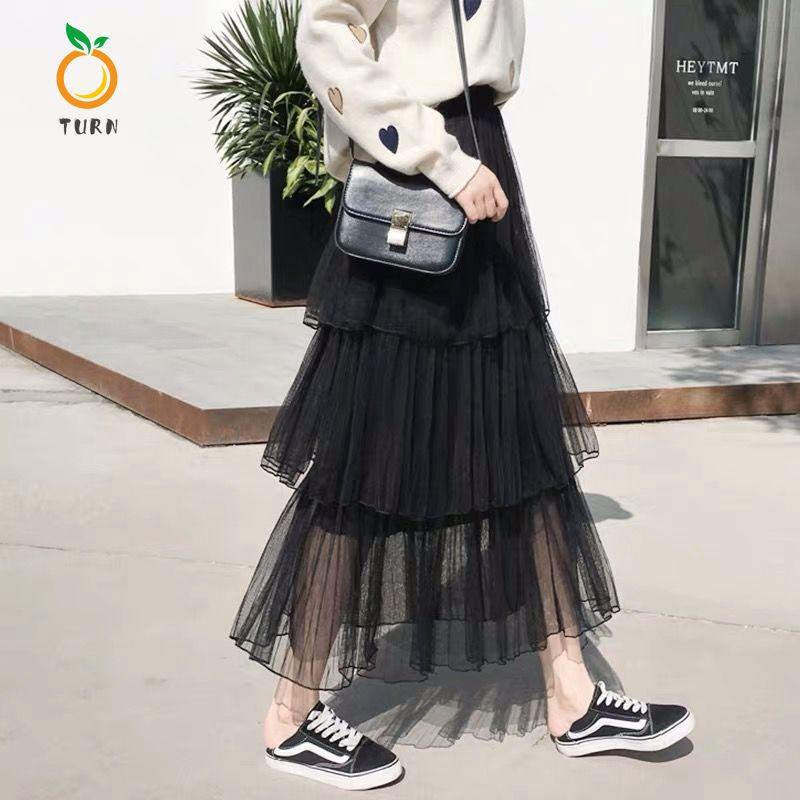 Chân váy xòe xếp tầng phong cách trẻ trung thanh lịch dành cho nữ