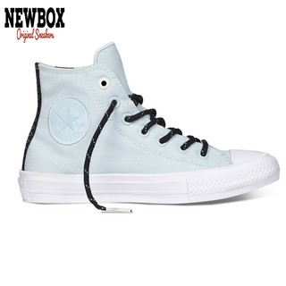 Giày Converse Chuck Taylor All Star II Shield Canvas - 154013