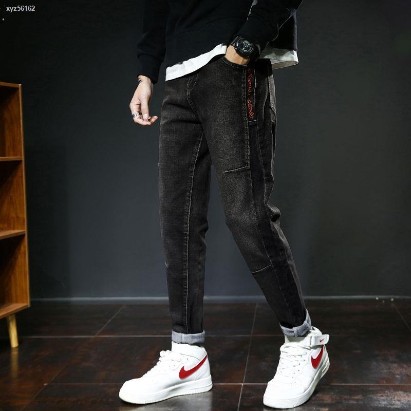 Quần Jeans Form Rộng Thời Trang Xuân Hè Cho Nam