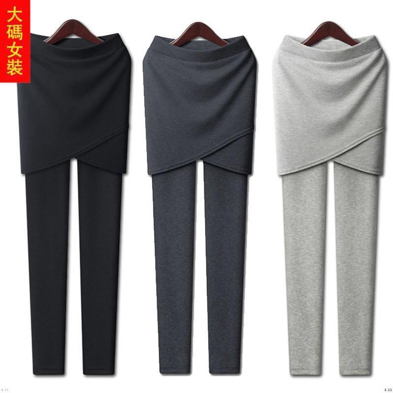 Chân Váy Ôm Dáng Với Thiết Kế Chéo Tà Xinh Xắn Theo Phong Cách Hàn Quốc / Size Xl-5xl
