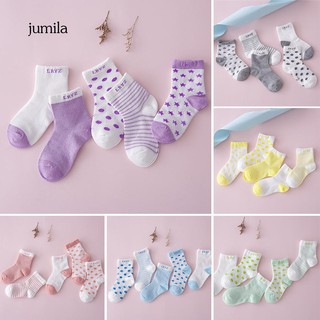 JULA  5Pairs Baby Toddler Boy Girl Cotton Dots Stripe Breathable Sports Ankle Socks
