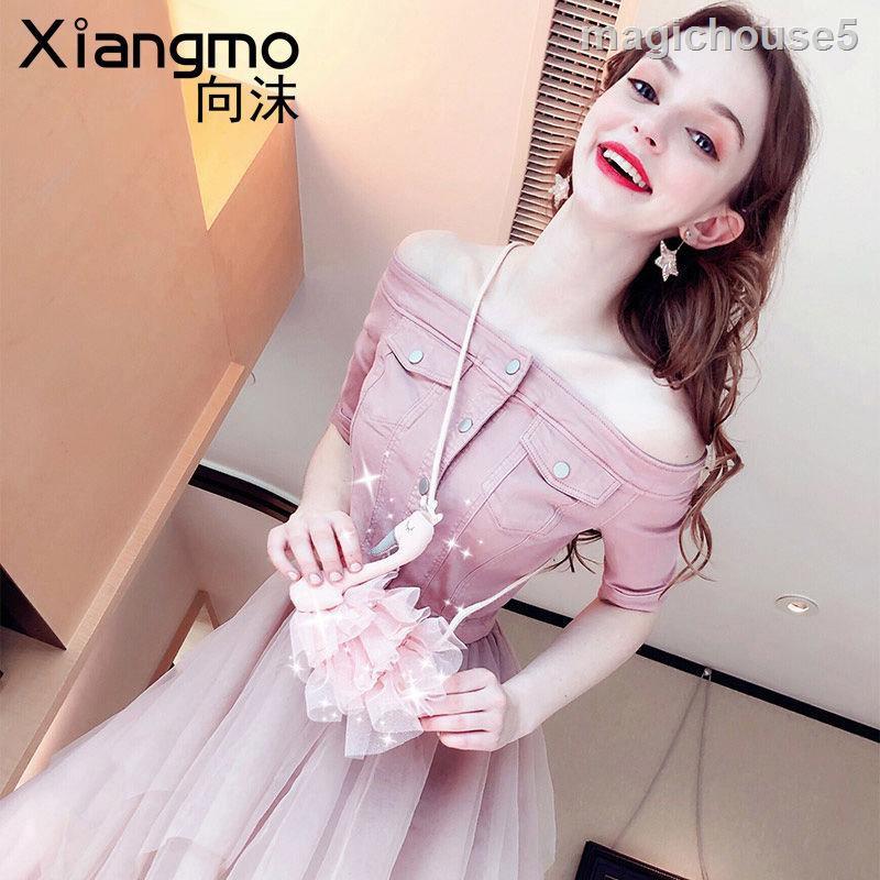 Set Áo Thun Ngắn Tay + Chân Váy Dài Thời Trang Theo Phong Cách Hàn Quốc Dành Cho Nữ