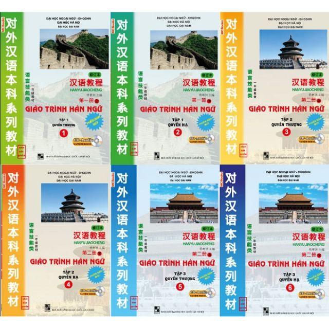 Sách Trọn bộ Giáo Trình Hán Ngữ Phiên bản mới