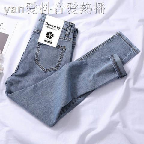 Quần Jean Lưng Cao Xinh Xắn Theo Phong Cách Hàn Quốc Dành Cho Nữ / 75-150kg