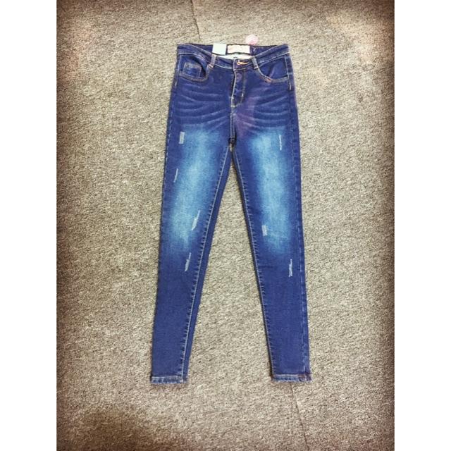 Quần jeans xước xanh